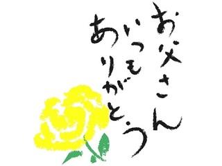 fdaycard.jpg